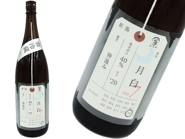 加茂錦 荷札酒 月白(げっぱく) 純米大吟醸 しぼりたてver6.7  精米歩合40%