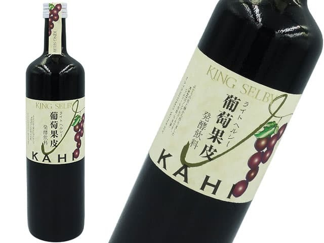 カタシモ・ワイナリー 葡萄果皮 KAHI