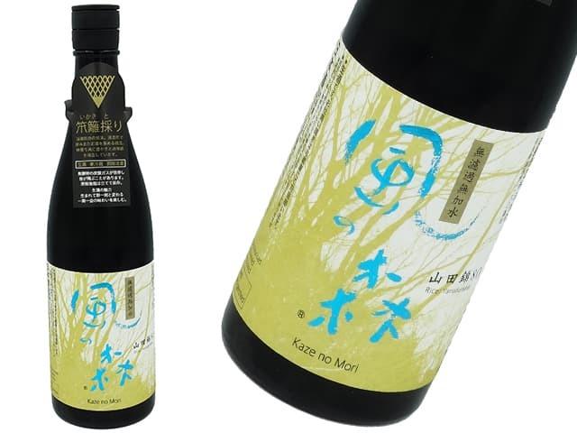 風の森 山田錦 純米笊籬採り(いかきとり)生酒