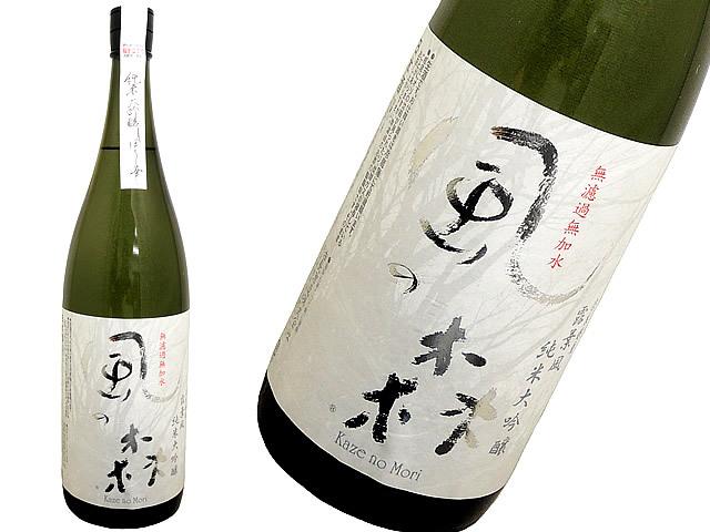 風の森 しぼり華純米大吟醸 露葉風50 生酒