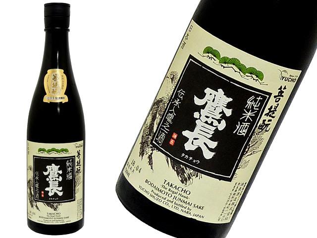 鷹長(風の森) 菩提もと純米酒
