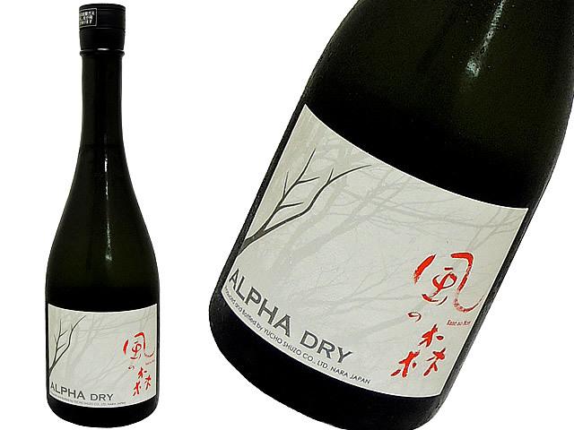"""風の森 ALPHA TYPE1 """"DRY"""" 実験醸造・次章への鍵"""