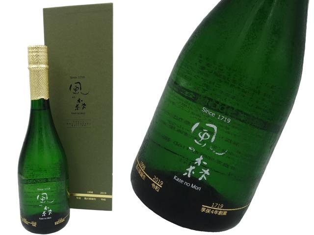 風の森 油長酒造 創業300周年記念酒 第二弾