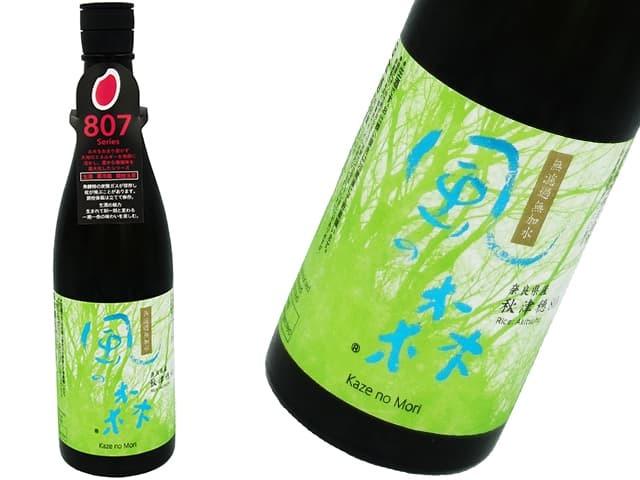 風の森 秋津穂807 試験醸造 生酒