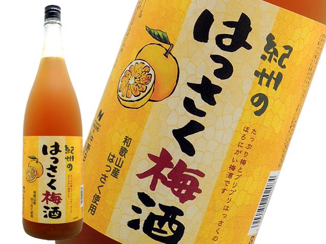 紀州 はっさく梅酒