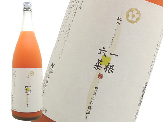 紀州 野菜の和梅酒 一根六菜(いっこんろくさい)