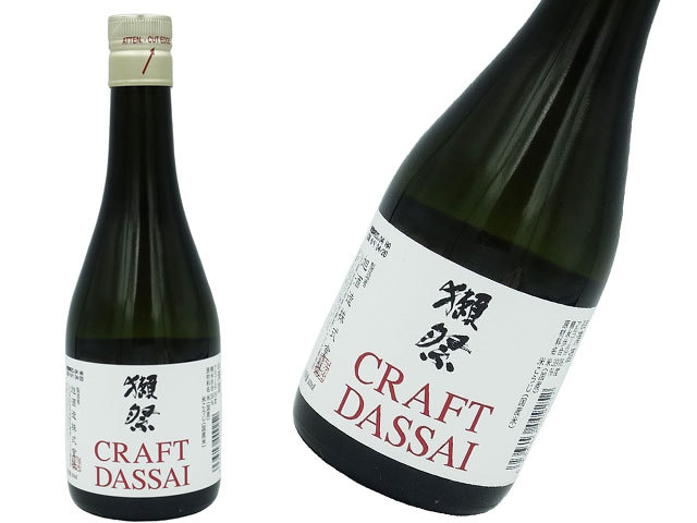 獺祭 CRAFT DASSAI