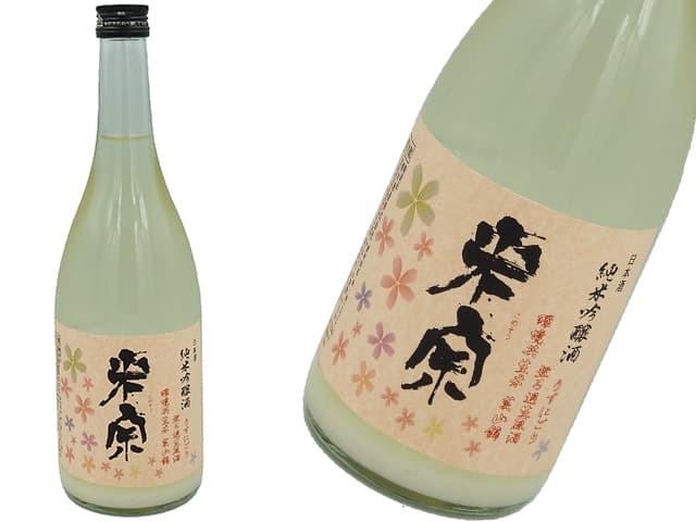 米宗 純米吟醸 春酒 うすにごり生 環境共生米 美山錦