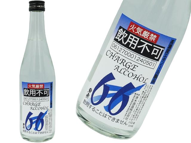 米宗 CHARGE ALCOHOL66
