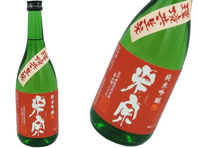 米宗 純米吟醸 美山錦 環境共生米