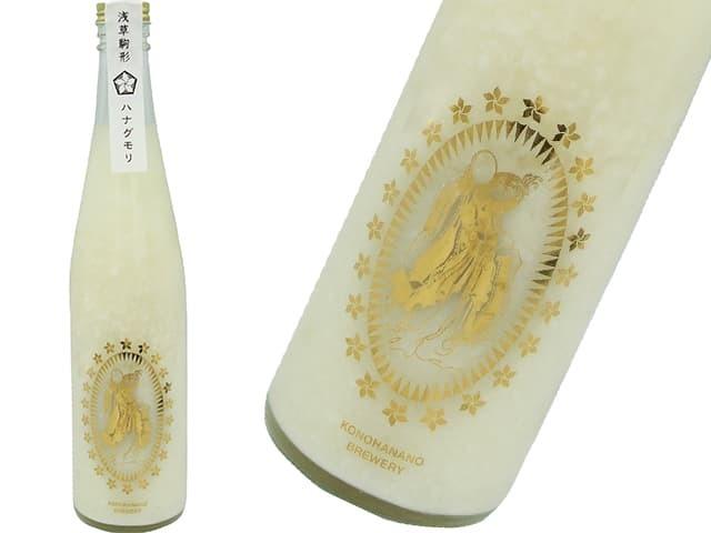 浅草駒形 木花之醸造所 濁酒 ハナグモリ(花曇り)