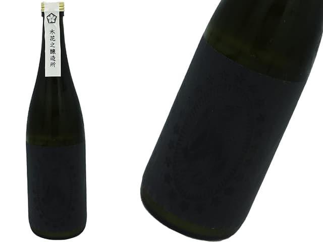 浅草駒形 木花之醸造所 LAB04 生もと どぶろく濁酒