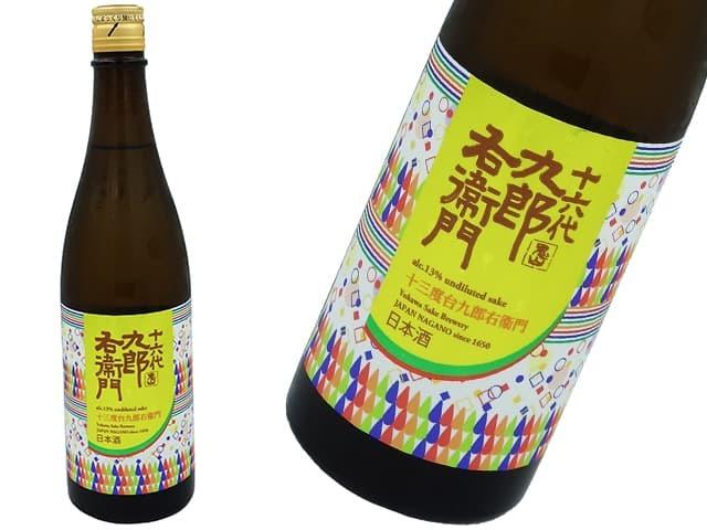 十六代九郎右衛門 生モト低アル再醸仕込(貴醸酒)