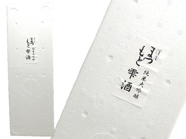 澤屋まつもと 純米大吟醸 40% 雫酒