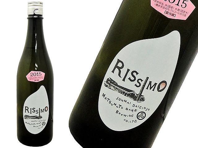 """澤屋まつもと """"RISSIMO"""" 愛山45"""