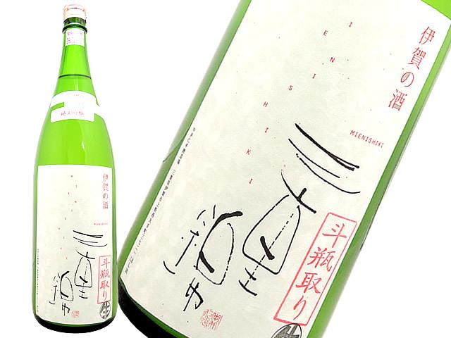 三重錦 純米吟醸  斗瓶取り生 発泡にごり新酒