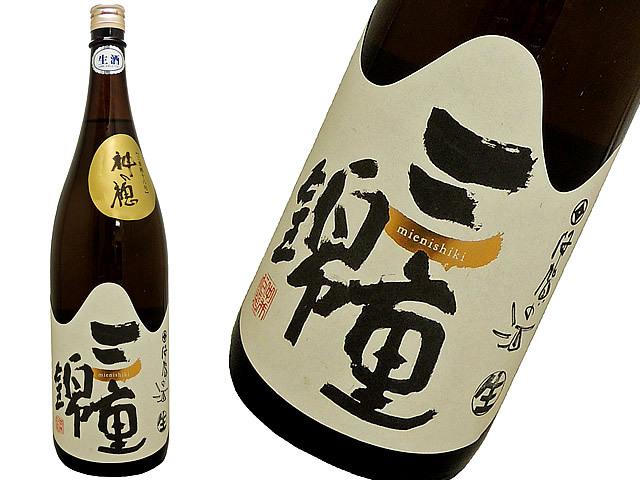 三重錦 純米 神の穂 生酒 6号&7号酵母ブレンド