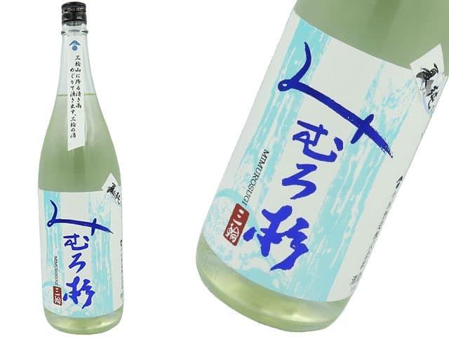 みむろ杉 夏純 山田錦 生詰(瓶火入れ)