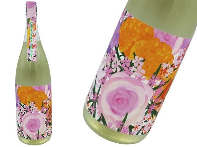 来福 Bouquet Assemblage 花酵母ブレンド酒
