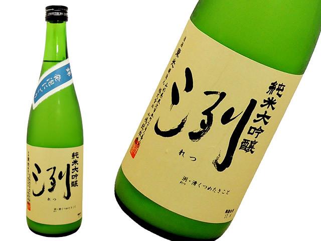 洌(れつ) 純米大吟醸山田錦 発泡にごり 生