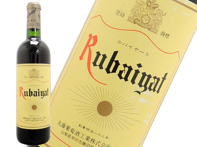 ルバイヤートワイン赤