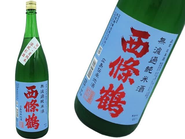 西條鶴 旨口・夏純米 涼風彩酒