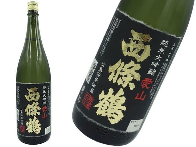 西條鶴 純米大吟醸 愛山