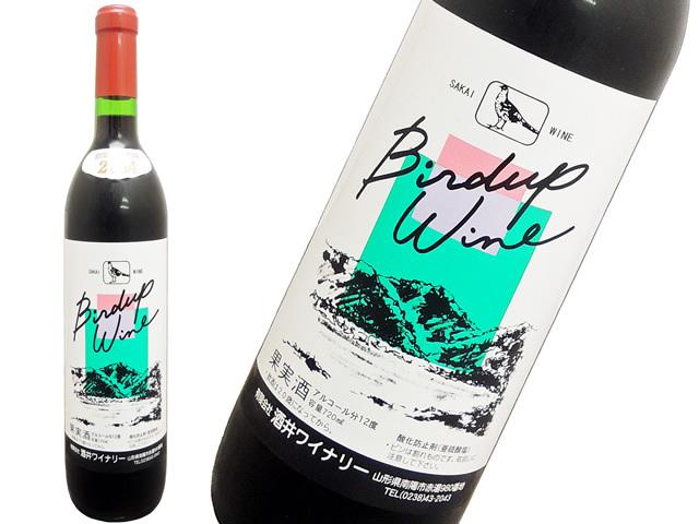 酒井ワイナリー バーダップワイン 赤