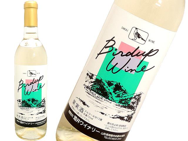 酒井ワイナリー バーダップワイン  白