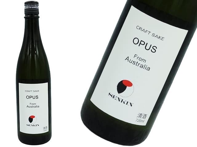 仙禽 From Australia OPUS