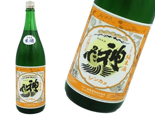 神亀 Orange 純米酒 阿波山田錦 生酒