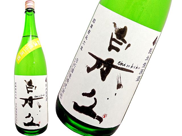白木久 shirakiku 京都丹後産コシヒカリ 100% ~美味しいお米だから美味しい酒になる~ 純米 無濾過生