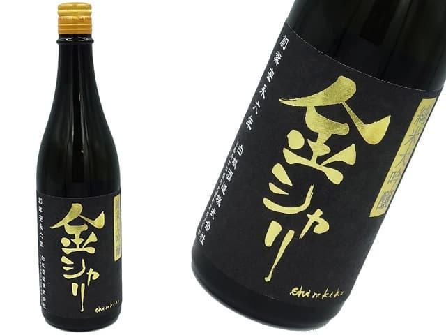 Shirakiku・白杉酒造 純米大吟醸 金シャリ