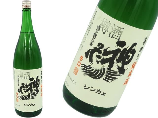 神亀 純米樽酒 辛口