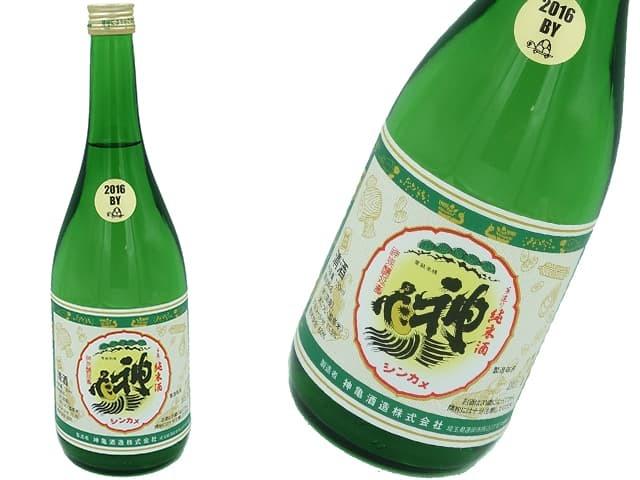 神亀 GREEN(甘口) 火入