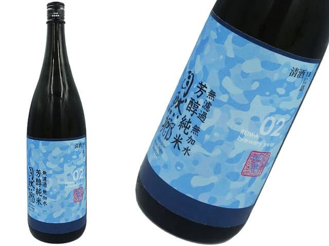 自然郷 芳醇純米  新酒 REIWA01