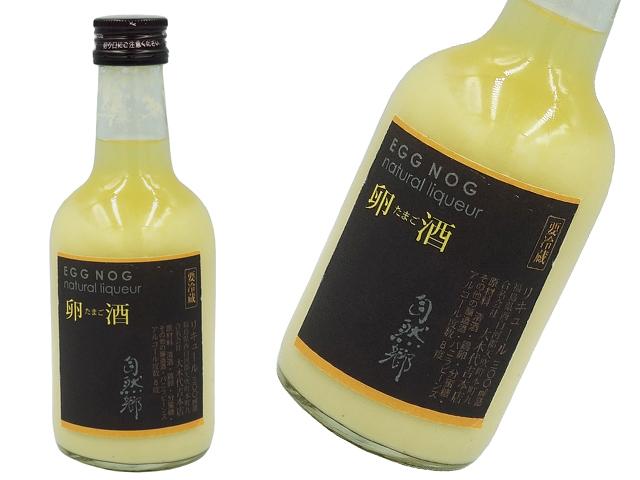 自然郷 natural liqueur 卵酒
