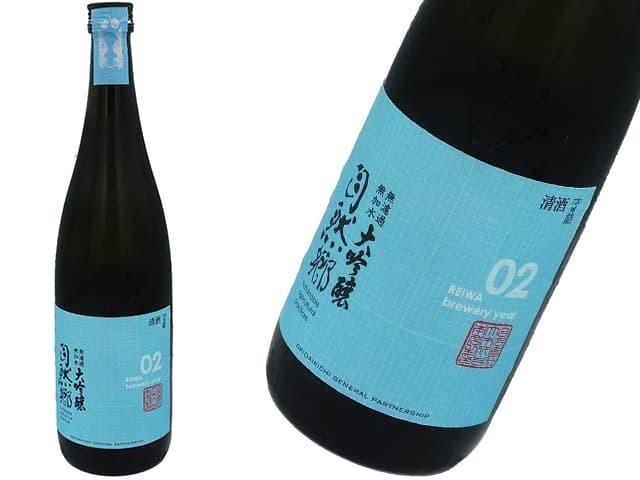 楽器正宗・自然郷 01BY大吟醸 出品酒(全国入賞酒)