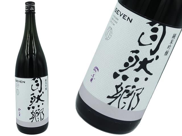 楽器正宗・自然郷 純米吟醸 SEVEN 新酒生詰