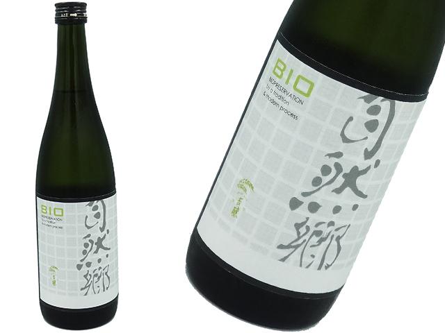 楽器正宗・自然郷 BIO 特別純米 生詰
