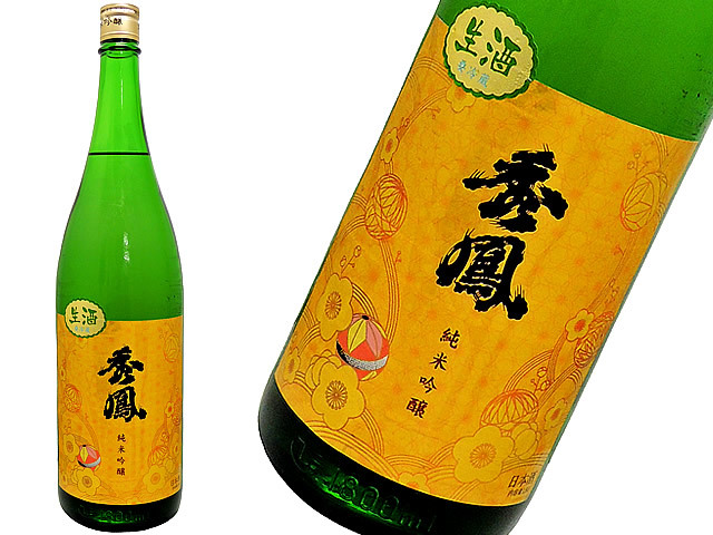 秀鳳 純米吟醸 手毬(てまり)shusendo 生酒