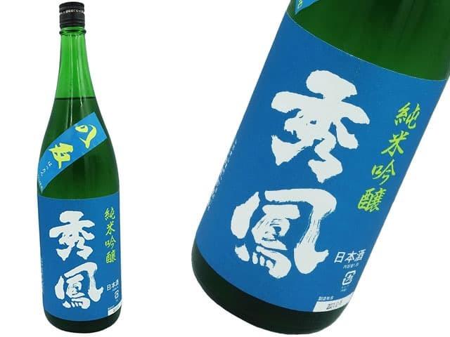 秀鳳 純米吟醸 秋酒 八反