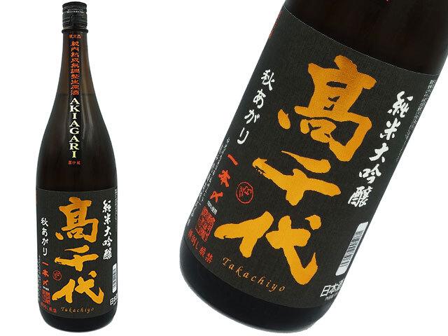 """高千代 純米大吟醸一本〆 """"AKIAGARI"""" 蔵内熟成無調整生原酒"""