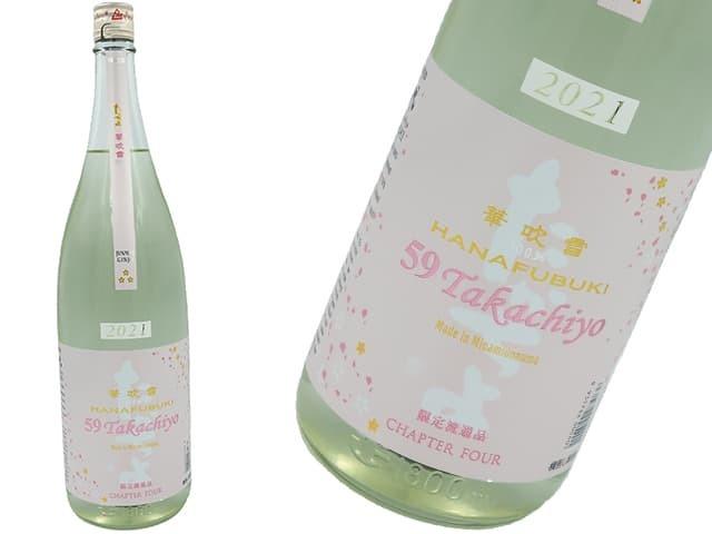 59Takachiyo 純米吟醸 華吹雪  春ラベル 生酒