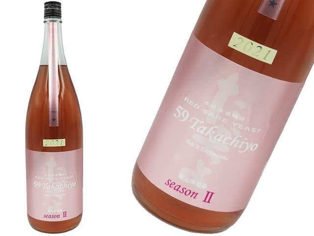 59 Takachiyo 赤色清酒酵母 RED SAKE YEAST  生原酒