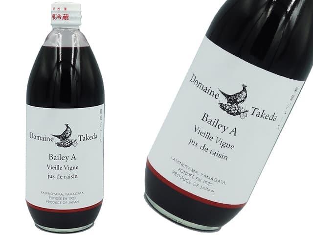 ドメイヌ・タケダ ベリーA古木 葡萄ジュース