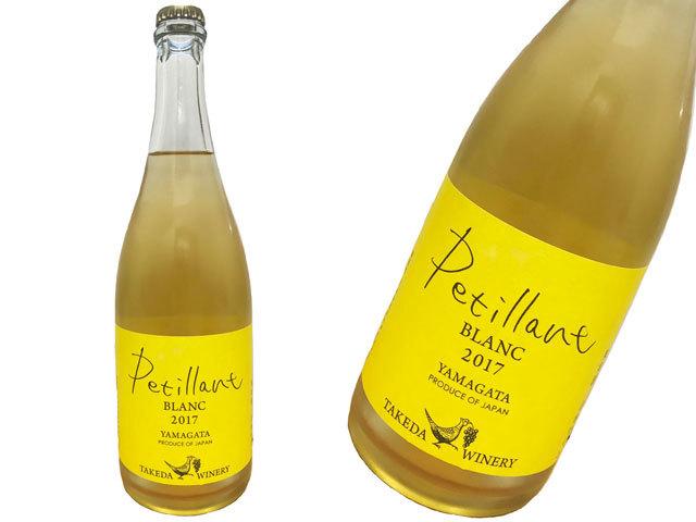 Petillant BLANC 2017<bペティアン ブランTAKEDA WINERYタケダワイナリー