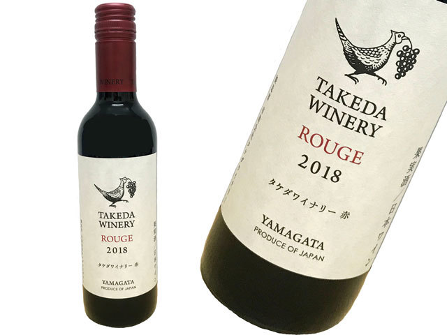 takeda_rouge_2018_350ml