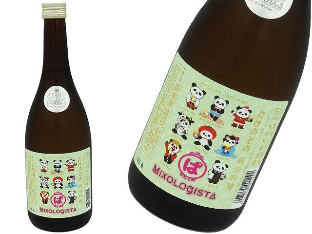 たけのその ぱんだ祭り 純米吟醸 MIXOLOGISTA 秋冬