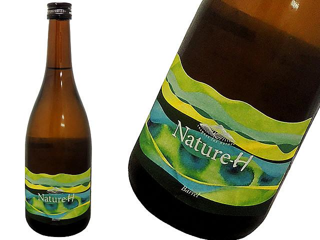 楯野川 Nature-H(ナチュルフ)Barrel(バレル)純米大吟醸